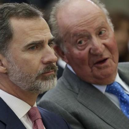 Juan Carlos I y los ojos de Suecia