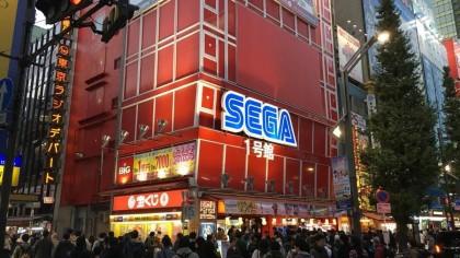 Sega abandona los salones recreativos a causa del Covid-19