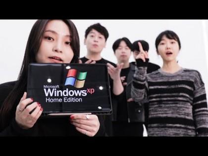 Los efectos de sonido de Windows, a cappella