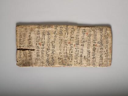Esta tabla egipcia de hace 4,000 años muestra los errores de ortografía de un estudiante